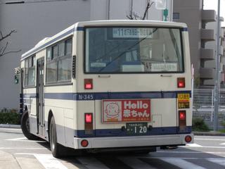 n345-r.png